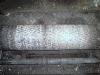 bm-12200-commercial-mesh-2